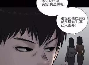 【恐怖漫画 短篇】美人鱼