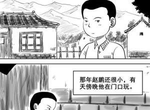 /a/kongbumanhua/2020/0225/1837.html