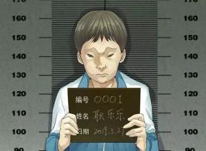 【恐怖漫画 短篇】校园霸凌