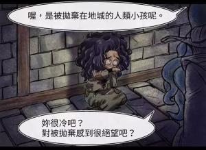【恐怖漫画 短篇】结束痛苦