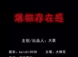 /a/hanguolieqi/2020/0524/5887.html