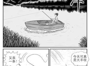 【恐怖漫画 短篇】《十日怪谈》之《深潭》让人不寒而栗的结局