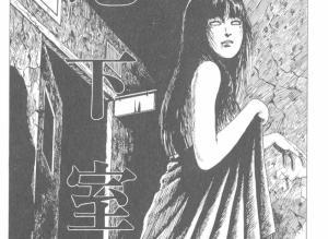 【恐怖漫画 短篇】伊藤润二系列恐怖漫画《地下室》