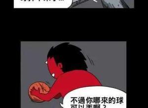 【恐怖漫画 短篇】微漫画:逗比恐怖漫画《百鬼夜行志》