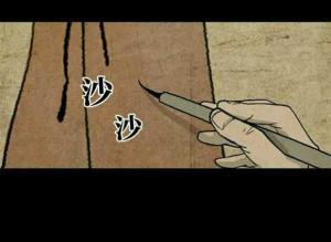 【恐漫短篇】韩国恐怖漫画《肖像画》