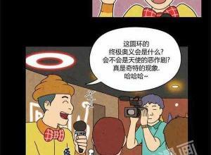 【恐怖漫画 短篇】韩国悬疑恐怖漫画