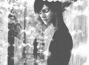【恐怖漫画 短篇】伊藤润二恐怖漫画系列至死不渝的爱《十字路口的美少年》篇