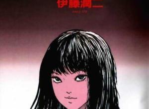【恐怖漫画 短篇】伊藤润二恐怖漫画系列富江part3《少年》篇