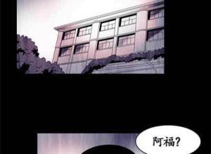 【恐怖漫画 短篇】恐怖猎奇漫画《小