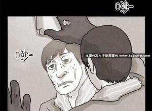 【恐怖漫画 短篇】日本恐怖悬疑漫画《死掉的人》