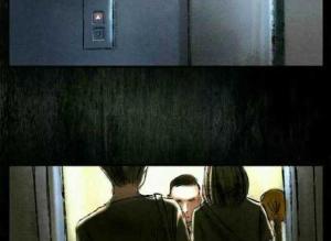【恐漫短篇】恐惧悬疑漫画诡来了《电梯》【第1673章 四道祖会于阵前】