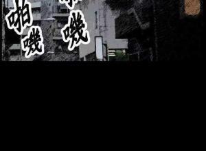 【恐怖漫画 短篇】恐怖漫画田中宏明