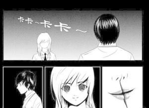 【恐怖漫画 短篇】猎奇恐怖漫画《噩梦有几层》