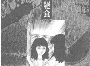 【恐怖漫画 短篇】日本恐怖猎奇漫画《绝食》