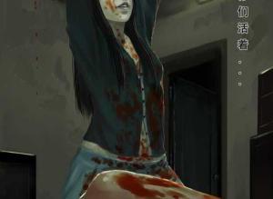 【恐怖漫画 短篇】恐怖漫画《婴之杀》