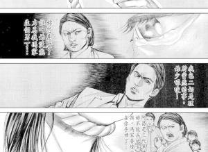 【恐怖漫画 短篇】灵异恐怖漫画《怨灵》黑白夜话