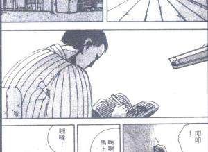 【恐怖漫画 短篇】日本恐怖漫画《肉丸子》