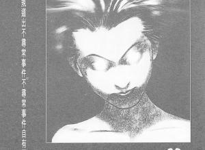 【恐漫短篇】灵异恐惧漫画《剪发》是非夜话【第一百零一章       城主府赵府灭】