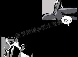 【恐漫短篇】恐惧漫画《水鬼》【第四十七章 哥这波操作,6得飞起】