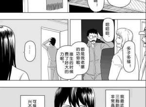 【恐怖漫画 短篇】猎奇漫画《聪明的裁缝》