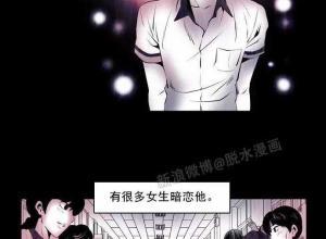 【恐怖漫画 短篇】韩国恐怖漫画《美男子的爱》