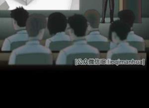 【恐怖漫画 短篇】韩国恐怖漫画《人桥》