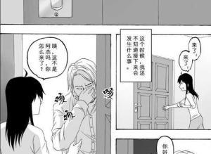 【恐怖漫画 短篇】猎奇漫画《死亡是很痛的》