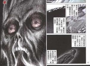 【恐怖漫画 短篇】恐怖漫画《盗墓者》