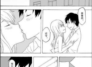 【恐怖漫画 短篇】猎奇漫画《舌吻》