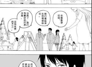 【恐漫短篇】猎奇漫画《孕妇疗养院》