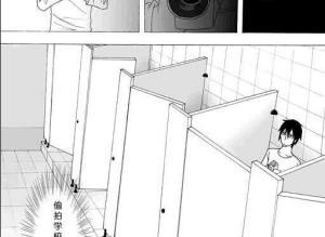 【恐怖漫画 短篇】猎奇漫画《偷窥》