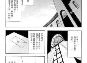 【恐怖漫画 短篇】日本恐怖漫画《幽灵俱乐部》