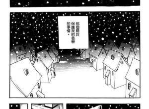 【恐怖漫画 短篇】日本惊悚漫画《圣