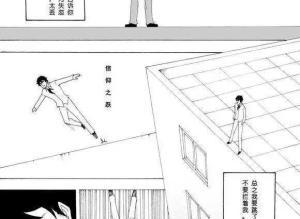 【恐漫短篇】猎奇漫画《自由落体》【第八章壬水蟠桃】