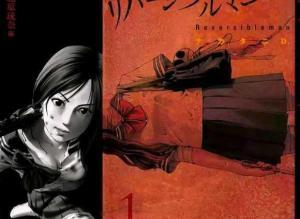 【恐怖漫画 短篇】日本惊悚漫画《翻面人》