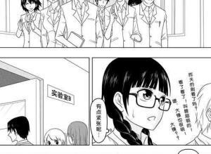 【恐怖漫画 短篇】猎奇漫画《迷人尸