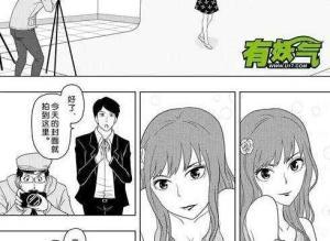 【恐怖漫画 短篇】猎奇漫画《死角》