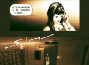 【恐怖漫画 短篇】恐怖漫画《电梯惊魂》