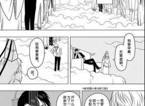 【恐怖漫画 短篇】猎奇漫画《大闹天宫》