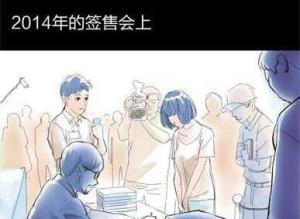 【恐漫短篇】故事漫画《费家洛的恐惧婚礼》【第238章 战末剑圣:盖聂!(二更)】