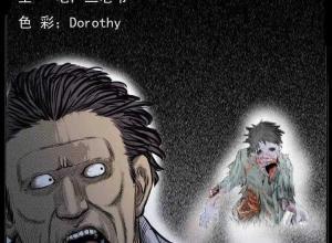 【恐怖漫画 短篇】中国诡实录《头七》恐怖还魂夜