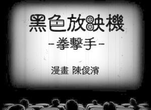 /a/kongbumanhua/2019/1022/235.html