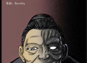 【恐怖漫画 短篇】中国诡实录《回光