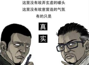 【恐怖漫画 短篇】中国诡实录《棺材