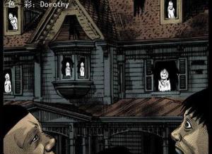 【恐怖漫画 短篇】中国诡实录《海滨别墅》淹死的鬼魂