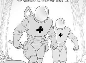 【恐怖漫画 短篇】猎奇漫画《洞穴工作》