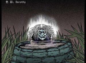 【恐怖漫画 短篇】中国诡实录《诡井》血腥的拆迁