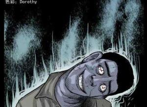 【恐怖漫画 短篇】中国诡实录《鬼叫屈》这个世界上也许真的有鬼魂