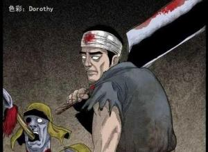 【恐怖漫画 短篇】中国诡实录《忠魂》死了也要杀鬼子