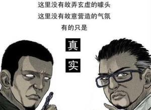 /a/kongbumanhua/2020/0505/3122.html